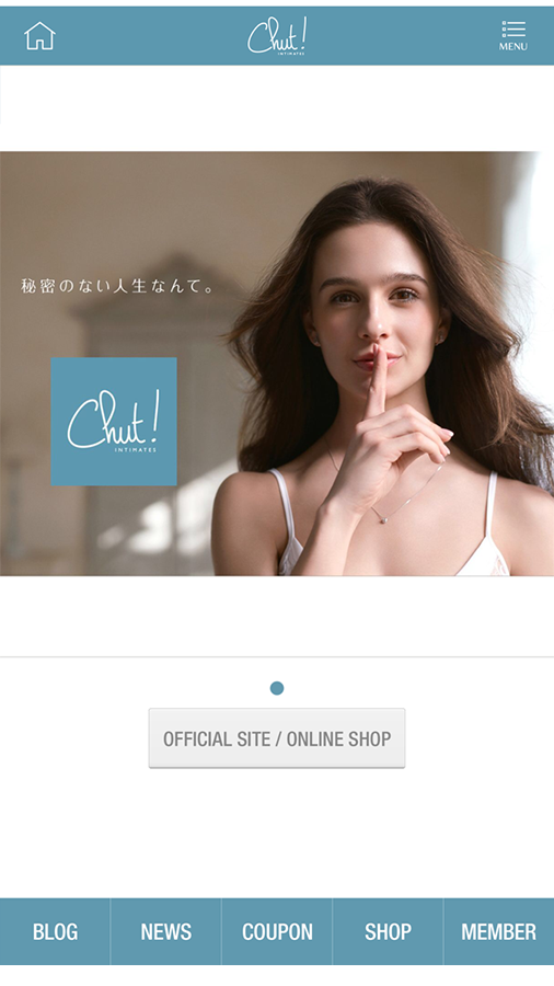 Chut! INTIMATES- screenshot