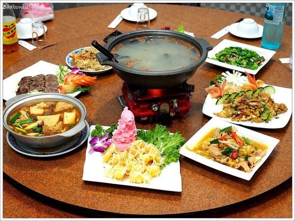原鄉味.海鮮火鍋炭烤, 火鍋、快炒、炭烤、合菜,精緻宴席料理,半夜也吃得到的美食
