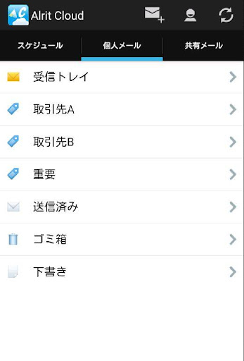 Alrit Cloud for Android 1.5.07 Windows u7528 3