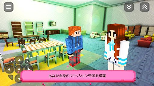 ファッション&デザイン 女の子のためのゲーム