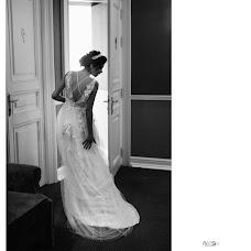 Wedding photographer Artur Shmir (artursh). Photo of 20.06.2017