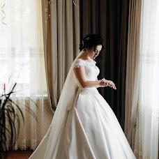 Wedding photographer Aleksey Chipchiu (mailin315). Photo of 04.09.2018