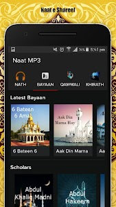 Naat Mp3 screenshot 1