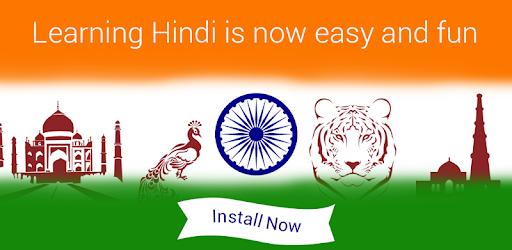 English to Hindi Dictionary - Google Play पर
