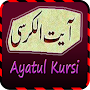 Ayatul Kursi by IslamicCollection APK icon