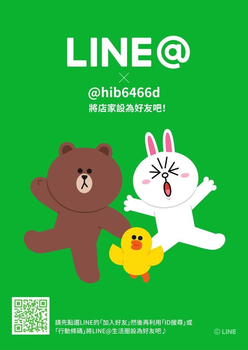 LINE@生活圈-加入好友