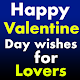 happy valentine day wishes for lovers in english Download on Windows