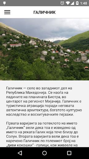 Galicnik