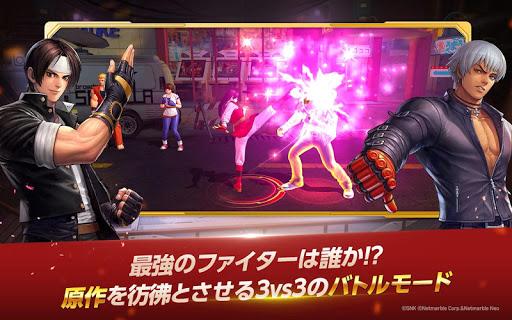 KOF ALLSTAR screenshot 11