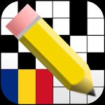 Integrame românești 1.2.7