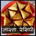 Snacks Recipes in Hindi icon