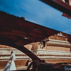 Wedding photographer Alisa Lutchenkova (Lut4enkova). Photo of 22.07.2016