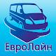 ЕвроЛайн - онлайн бронирование билетов на автобус for PC-Windows 7,8,10 and Mac