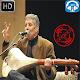 أغاني رويشة محمد  بدون أنترنيت Mouhamed Rwicha apk