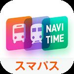 【スマパス版】NAVITIMEレンズ for auスマートパス icon