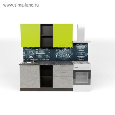 Кухонный гарнитур Анна стандарт 5 1600 мм