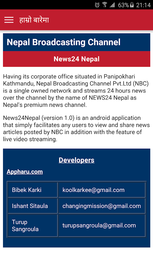 News24Nepal- screenshot