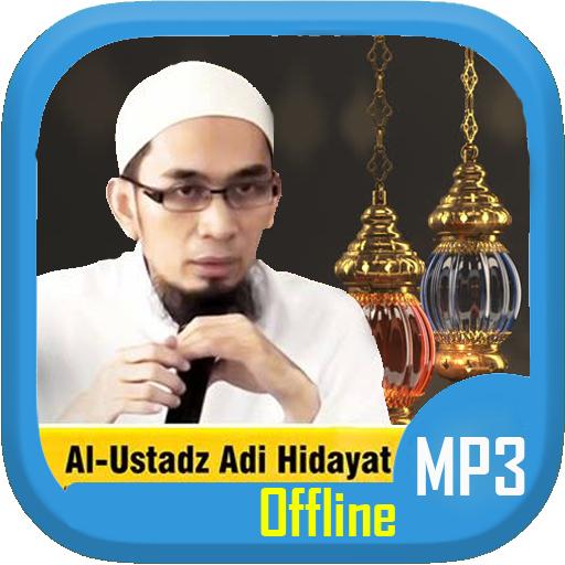 Kajian Ustadz Adi Hidayat Offline Mp3