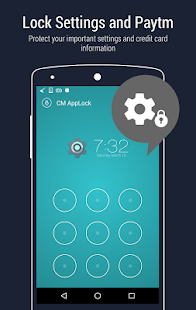 CM AppLock Screenshot