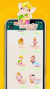 Ganpati Stickers 2019 1.3 Mod APK Updated 3