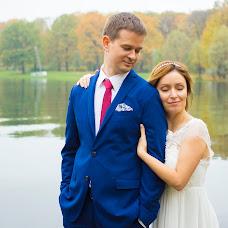 Wedding photographer Elvira Uglova (Super). Photo of 23.02.2017