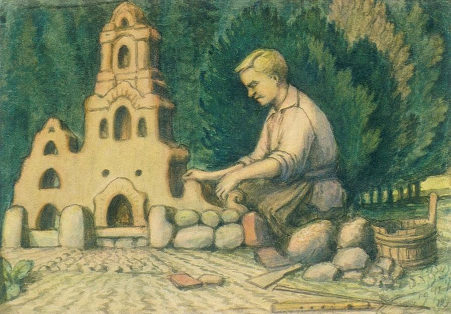 Язэп Дроздович. Юный строитель.