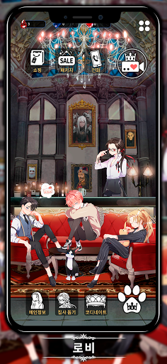 LoveUnholyc:Like Vampire Ikemen Otome Romance Game screenshots 3