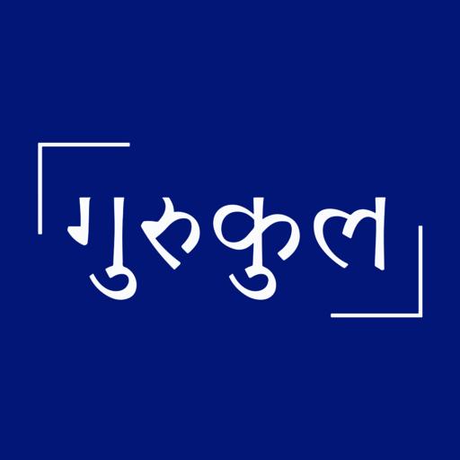 testvérrel kapcsolatos idézetek Gurukula   Gita, Ramayan, Guru, Bhajan, Aarti – Alkalmazások a