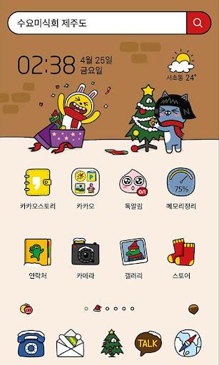 카카오프렌즈 겨울이야기 Ⅱ - 카카오홈 테마- 폰꾸미기