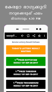 Kerala Lottery Daily Results - náhled
