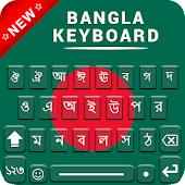 Bangla Keyboard 2019 , Wallpaper, Photos, Themes