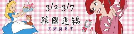 YUTA 3/2-3/7韓國連線封面主圖