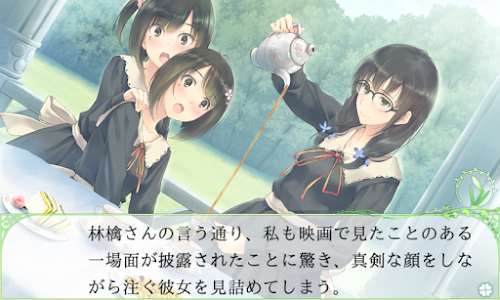 FLOWERS (分割購入) screenshot 1