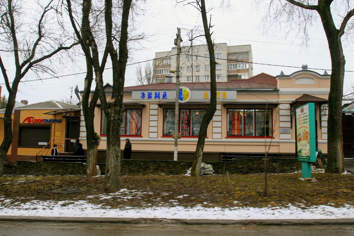 https://sites.google.com/site/istoriceskijtaganrog/gogolevskij-pereulok/dom-15