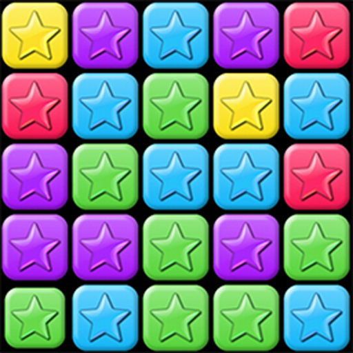 消滅星星PopStar ~打發時間消消樂~ 休閒 App LOGO-APP開箱王