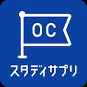 スタディサプリ オープンキャンパス - 大学・専門学校情報 icon