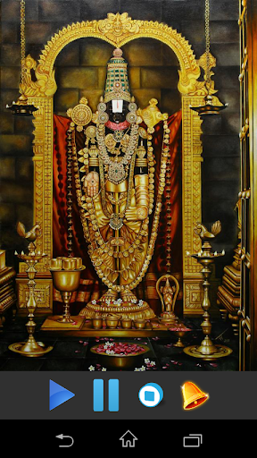 Venkateswara Suprabhatam  screenshots 2