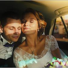 Wedding photographer Vitaliy Brazovskiy (Brazovsky). Photo of 01.10.2014