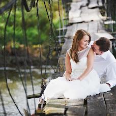 Wedding photographer Grzegorz Ciepiel (ciepiel). Photo of 06.09.2017