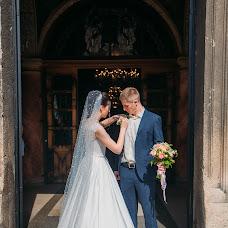 ช่างภาพงานแต่งงาน Volodimir Lozoviy (Kapitoshka67) ภาพเมื่อ 06.07.2019