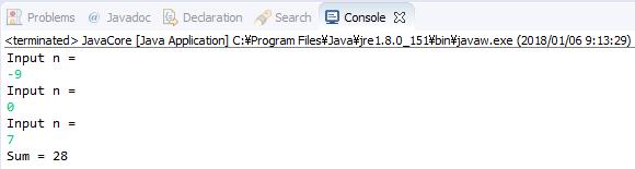 Java - Tính tổng S(n) = 1 + 2 + 3 + 4 +…+ n
