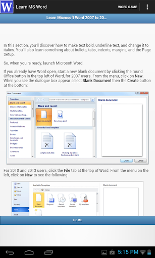 microsoft word 2007 pc software download