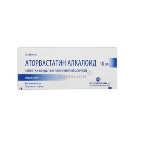 Аторвастатин Алкалоид таблетки п.п.о 10мг 30шт