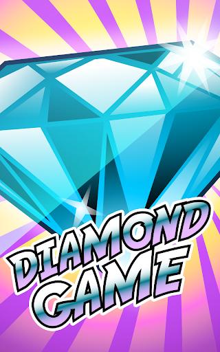 ダイヤモンドゲーム