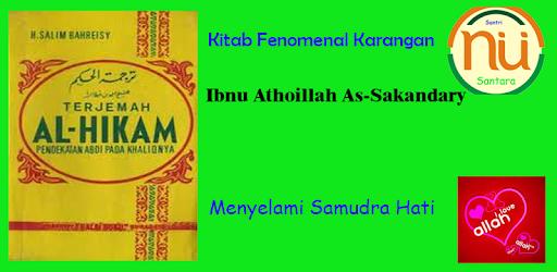 Pengajian Al-Hikam (Mp3) for PC Download (com pengajian hikam)