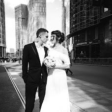 Wedding photographer Mariya Klimova (MariyaKlimova). Photo of 18.09.2016
