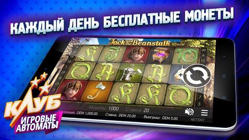 азартные игры для нокиа 5228