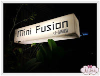 MINIFUSION酒吧