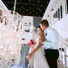 Wedding photographer Nataliya Moskaleva (moskaleva). Photo of 02.12.2014