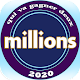 Download Qui va gagner deux millions 2020 For PC Windows and Mac
